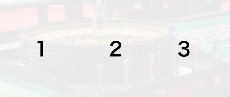 [モンテカルロ]3つの整数を用意する