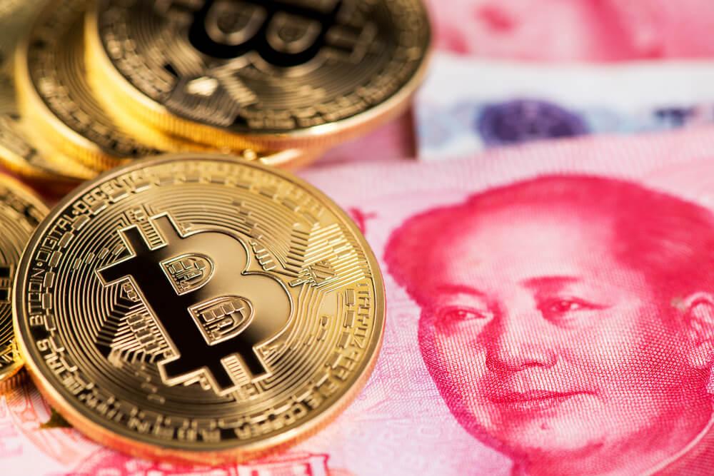 中国の恒大集団破綻と仮想通貨取引禁止について